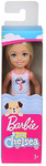 Barbie - Chelsea Doll - Blonde Swimming Swimsuit Mermaid