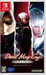 Devil May Cry Triple Pack (1,2 & 3) Multi-Language (Asian Import Nintendo Switch)