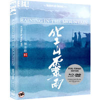 Raining In The Mountain (Blu-ray)