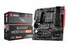 MSI B450M Mortar Max AMD AM4 ATX Gaming Motherboard