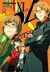 Persona 4 - Atlus (Paperback)