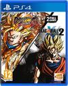 Dragonball Xenoverse & Dragonball Xenoverse 2 Compilation (PS4)