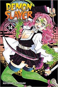 Demon Slayer: Kimetsu No Yaiba - Koyoharu Gotouge (Paperback) - Cover