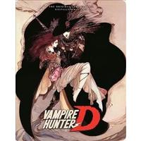 Vampire Hunter D (Region A Blu-ray)