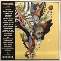 Keleketla! - Keleketla (Vinyl)