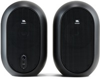 JBL J104 Powered Reference Monitor Speakers (Pair)