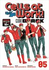 Cells at Work! Code Black - Shigemitsu Harada (Paperback)