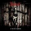 Slipknot - .5: The Gray Chapter (Vinyl)