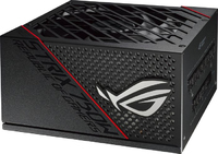 ASUS ROG Strix 750W Gold Power Supply - Cover