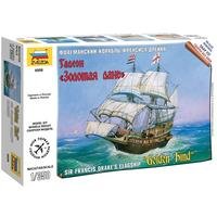 "Zvezda - 1/350 - Sir Francis Drake's Flagship ""Golden Hind"" (Plastic Model Kit)"