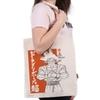 Dragonball Super - Goku Cotton Tote Bag