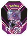 Pokémon TCG - V Powers Tin - Eternatus V (Trading Card Game)
