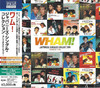 Wham! - Japanese Singles Collection: Greatest Hits (CD)