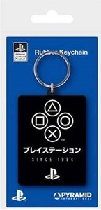 PlayStation - Since 1994 Rubber Keychain