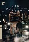 Criterion Collection: Man Push Cart (Region 1 DVD)