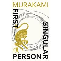First Person Singular - Haruki Murakami (Hardcover)