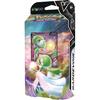 Pokémon TCG - V Battle Deck - Gardevoir (Trading Card Game)
