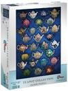 Mchezo - Teapot Collection Puzzle (1000 Pieces)