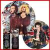 Sid Vicious - Love Kills (Vinyl)