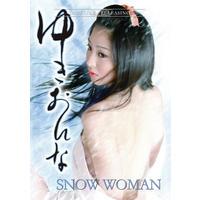 Snow Woman (Region 1 DVD)
