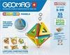 Geomag - Supercolor Panels (35 Pieces)