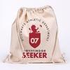 Harry Potter - Gryffindor - Cotton (Drawstring Bag)