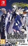 Dairoku: Agents of Sakuratani (Nintendo Switch)