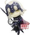 Banpresto - Fate/Grand Order: Chibikyun V2 Avenger/Jeanne D'Arc