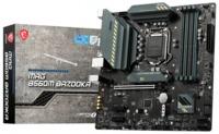 MSI MAG B560 Bazooka Intel LGA 1200 m-ATX Motherboard
