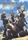 Final Fantasy XV Official Works - Square Enix (Hardcover)