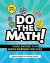 Do The Math - Steven Clontz (Paperback)