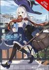 Wandering Witch Journey of Elaina - Jougi Shiraishi (Paperback)