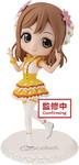 Banpresto - Love Live Love Live! Sunshine!! - Hanamaru Kunikidaq Posket Figure