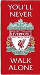 "Liverpool F.C ""Never Walk Alone"" 70x140cm (Towel)"