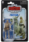 Star Wars: The Empire Strikes Back - Luke Skywalker Figure