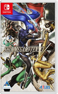 Shin Megami Tensei V (Nintendo Switch) - Cover