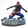 Diamond Select - Marvel Gallery PS4 Spider-Punk Pvc Statue