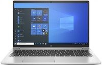 HP 250 G8 i5-1005G1 4GB RAM 500GB HDD Win 10 Home 15.6 inch HD Notebook - Cover