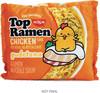 Neca - Top Ramen X Gudetama Crinkle Chicken 16 Plush