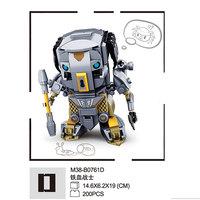 Sluban: Model Bricks - Bricks Robot 200 Pcs - Cover