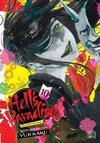 Hell's Paradise: Jigokuraku - Yuji Kaku (Paperback)