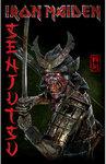Iron Maiden - Senjutsu Album Textile Poster Cover