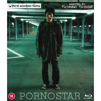 Pornostar (Blu-ray)